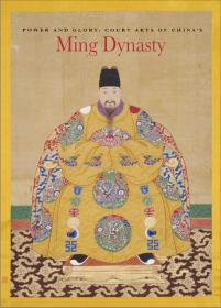 Power and Glory: Court Arts of China's Ming Dynasty 权力与荣耀:中国明代的宫廷艺术