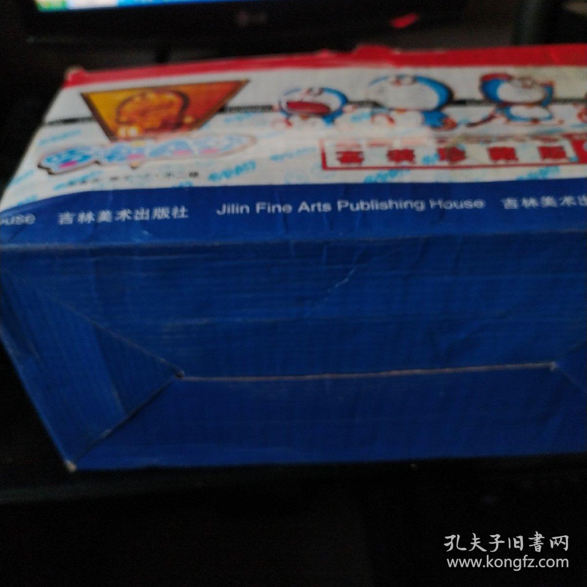 《机器猫哆啦A梦(1-45)》 64开本 + 大长篇*3本 +... _什么值得买