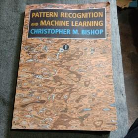 Pattern Recognition And Machine Learning christopher m.bishop(大16开本)