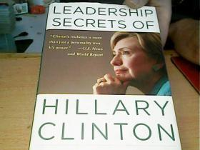 Leadership Secrets of Hillary Clinton  希拉里·克林顿的领导秘诀