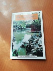 The Chinese Garden (Images of Asia)中国园林 英文原版内多图片