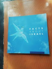 FACTS ABOUT ISRAEL