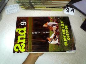 2nd 2013 9锛堟棩鏂囷級