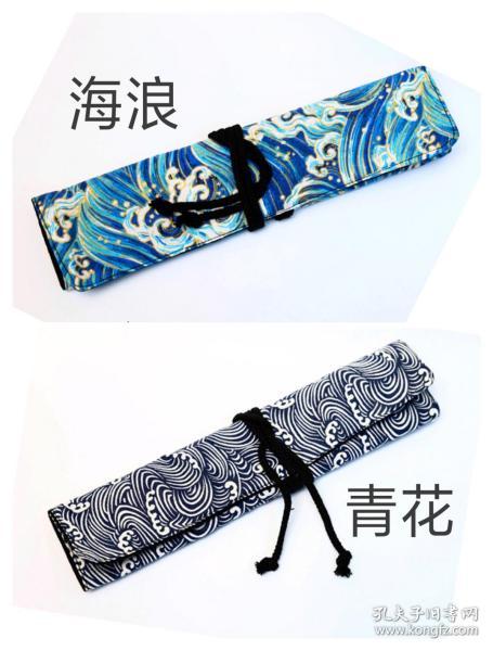 宝玥斋:帆布笔袋笔帘扇袋,纯手工制作,两个颜色可挑。