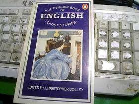 THE PENGUIN BOOK OF ENGLISH SHORT STORIES EDITED BY CHRISTOPHER DOLLEY  企鹅丛书;英国短篇小说选(一)