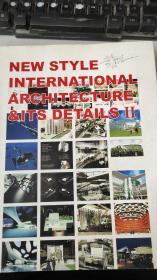 NEW STYLE INTERNATIONAL ARCHITECTURE ITS DETAILS 2