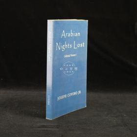 Arabian Nights Lost