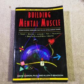 BUILDING MENTAL MUSCLE