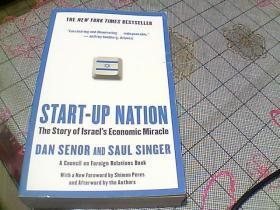 Startup Nation: The Story of Israels Economic Miracle