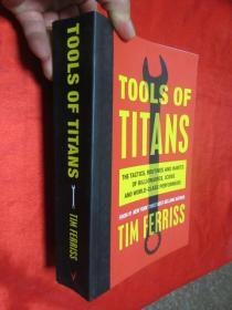 Tools of Titans: The Tactics.....    (小16开)   【详见图】