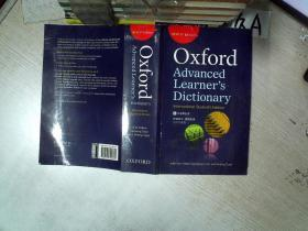 OXFORD ADVANCED LEARNERS DICTIONARY NEW 9TH EDITION  牛津高级学习者词典第九版 大32开  01