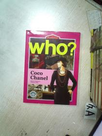 WHO COCO CHANEL BIOGRAPHY COMIC 25  谁可可·香奈儿传记漫画25 16开   08