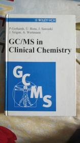 GC/MS in clinical chemistry(实物图)