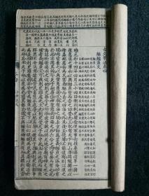 鍙ゆ枃绗旀硶 鍏�8鍗� 瀛樺洓鑷冲叓鍗�