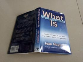 Joan Magretta :What Management Is