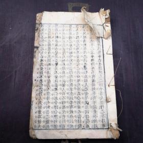江西科舉文獻《江西試牘初刻》