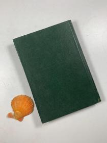 臺聯國風出版社 1970年3月出版  《教案奏議匯編》  32開精裝本  私藏書近全品