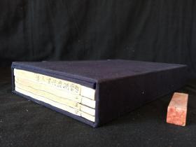 稀見厚夾宣、四冊特裝紅印本:《當湖歷代畫人傳》九卷 附補遺一卷,一函四冊全。(常見皆兩冊裝)
