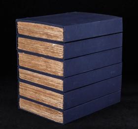 大套舊鈔毛裝本:《文苑正序》6函38冊75卷。少見大套手鈔本。