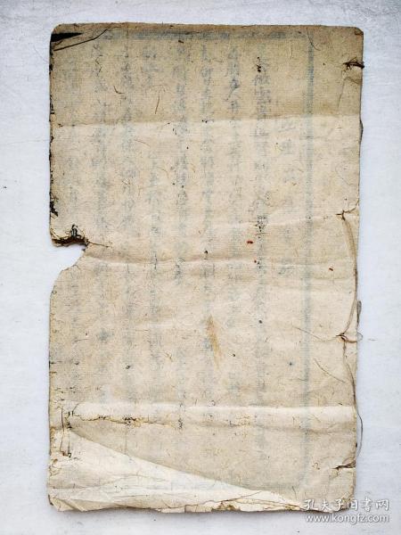 民国四川,五庄公益会档案,江津两宜堂,是会做云贵总督刘公立法最为善矣