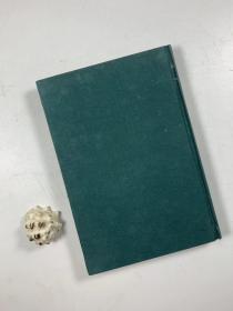 藝文印書館 1975年11月再版   《殷契駢枝全編》  32開精裝本  私藏 近全品