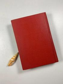 臺聯國風出版社 1970年3月出版  《白下愚園集》  32開精裝本  私藏品好