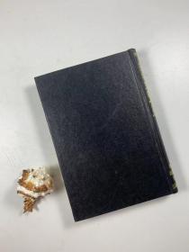 臺聯國風出版社 1970年9月出版  《西被考略》  32開精裝本  私藏書近全品
