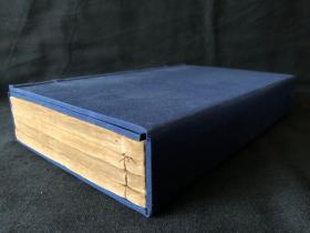 蘇州地方文獻、清同治刻本:《伏敔堂詩錄》一函四冊全。十五卷附錄一卷續錄四卷。長洲江湜著,品相上佳。