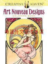 Creative Haven Art Nouveau Designs