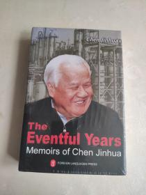 亲历中国改革:陈锦华国事忆述 The Eventful Years Memoirs of Chen Jinhua