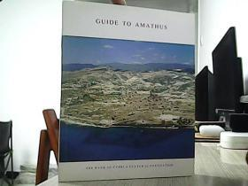 GUIDE TO AMATHUS