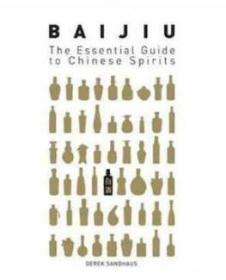 白酒:中国烈酒的必备指南  Baijiu: The Essential Guide to Chinese Spirits
