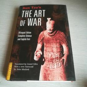 孙子兵法CT Sun Tzus The Art of War