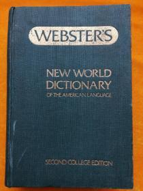 WEBSTERS NEW WORLD DICTIONARY(韦氏新世界美国英语词典)