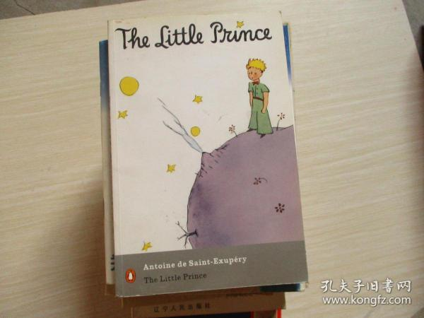 The Little Prince and Letter to a Hostage【685】彩色插图本
