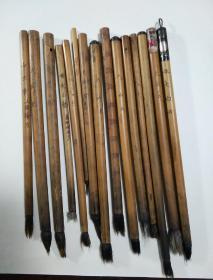 撿漏:15支老毛筆合售(畫家撕毛、點苔、皴擦使用)