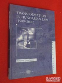 TRANSFORMATION IN HUNGARIAN LAW (1989-2006)(selected studies)