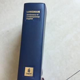 Longman dictionary contemporary English
