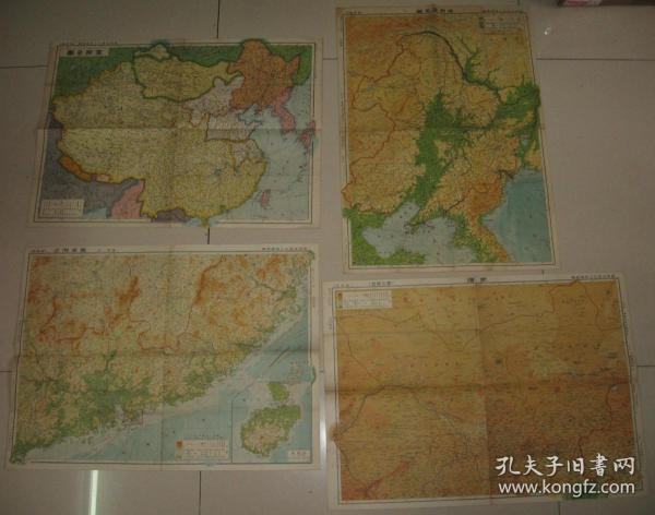 "The old map of invasion of China in 1938, ""Detail Map of Manchuria-Zina"", a total of eight maps, are ""Zina Map"" / ""Near Hankou"", ""Near Shanghai and Nanjing"" / ""Manzhou Map"", ""Near Guangdong"" / Southwest China, North China / Mongolia."