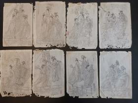 《八十七神仙卷》1961年朵云軒木板水印1套8張全