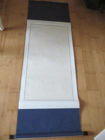 80年代空白書畫立軸一個  外裱170*58厘米 畫心94*48厘米