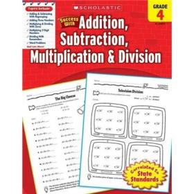 Scholastic Success with Addition, Subtraction, Multiplication & Division: Grade 4 学乐成功系列练习册:四年级加减乘除