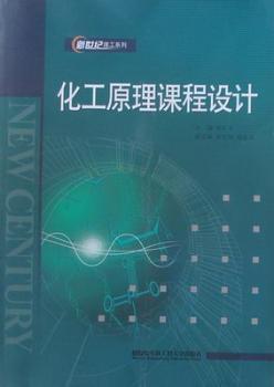 三脑原理的书籍_三脑原理图片