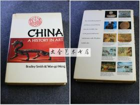 英文原版China a history in art 中国艺术史