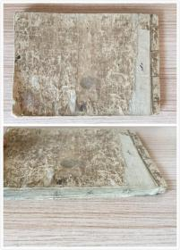 清代日本手抄《略法數》一冊全,應該是真言宗(密宗、東密)相關的宗教名詞、術語等的解說,紙張薄內容很多,抄寫精美