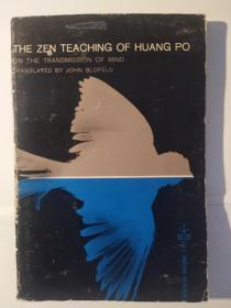 The Zen Teaching of Huang Po: On the Transmission of Mind