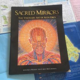 Sacred Mirrors:The Visionary Art of Alex Grey