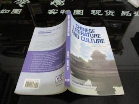 CHINESE LITERATURE AND CULTURE Volume1-August,2014 中国文学和文化  品如图    44-5号柜