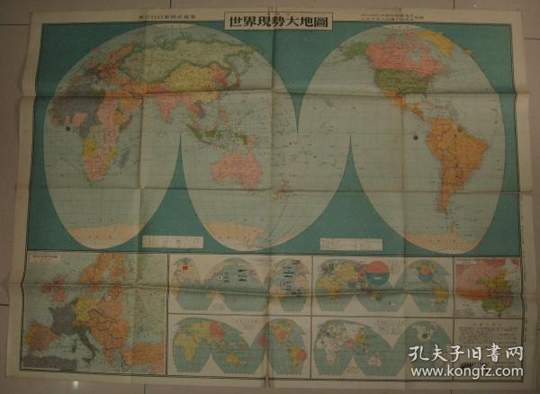 Old map of invasion of China 1936 Map of the world's current situation Attached with the map of the Republic of China's forces Map of the national power 107x79cm