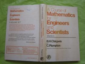 A course of Mathematics for ENGINEERS and SCIENTISTS VOLUME 4(数学电磁学教程)